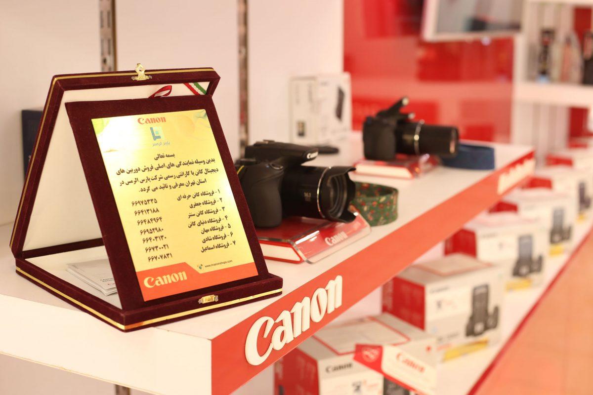 فروشگاه-دوربین-های-کانن-در-جمهوری